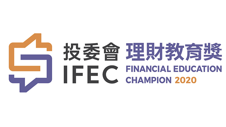 Financial Education Champion