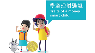 Traits of a money smart child