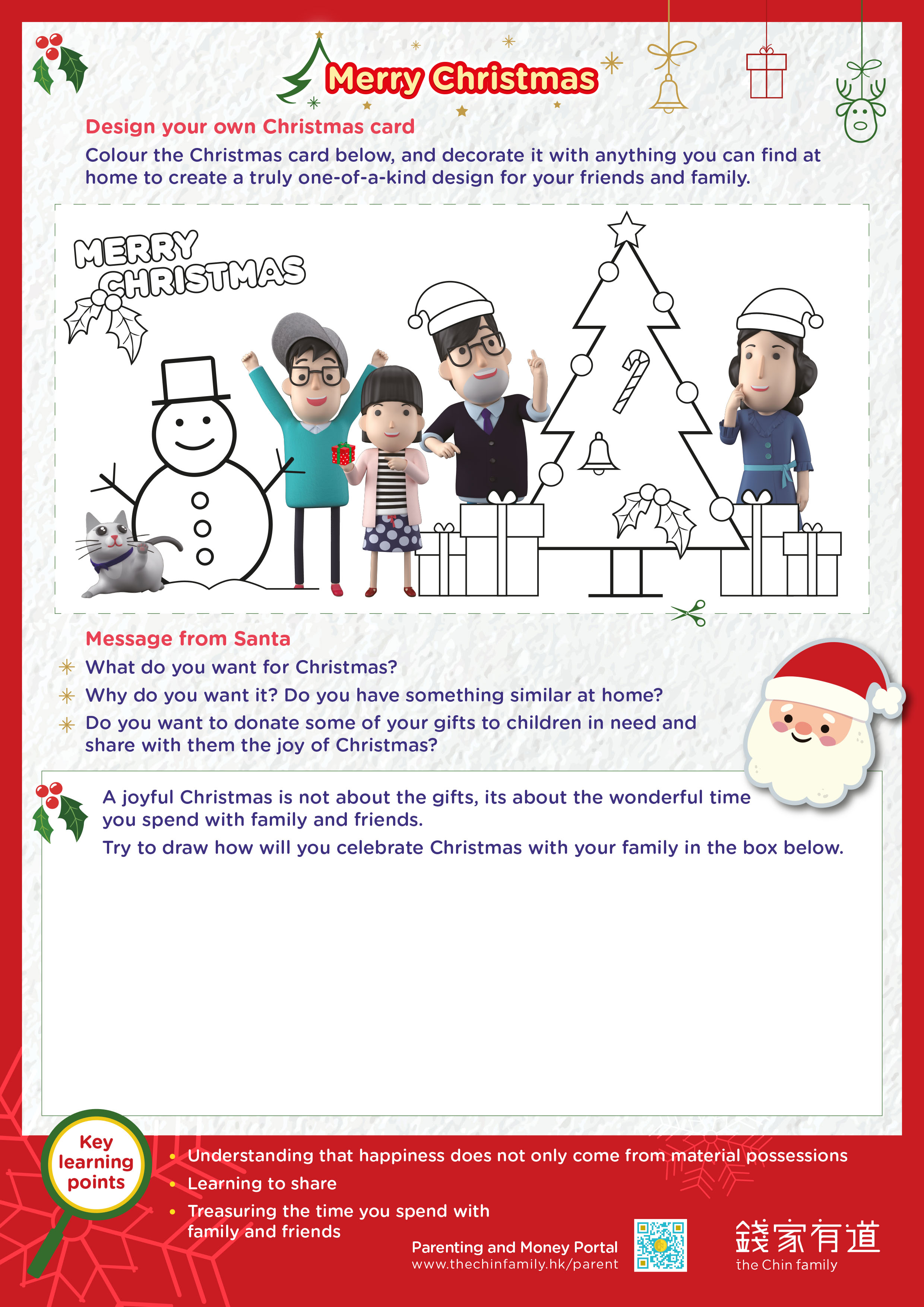 design your own christmas card[aged 6-11]图片