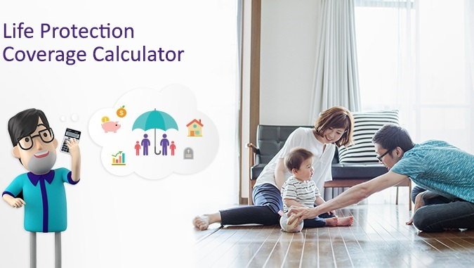 Life Protection Coverage Calculator