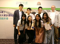 The Chin Family Personal Finance Ambassador Programme