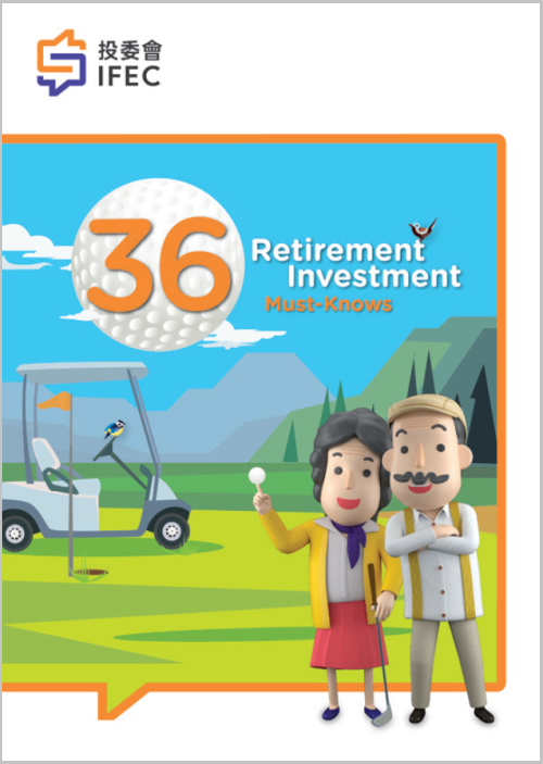 36 Retirement Investment Must-Knows