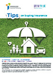 Tips on buying insurance
