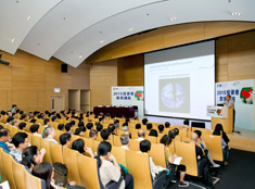 Seminar review: Investor Education Seminar 2015 (in Cantonese only)