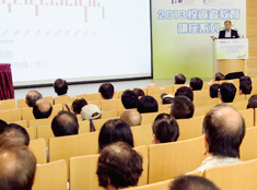 Investor Education Seminar Series 2013 (co-organised with The Hong Kong Society of Financial Analysts)
