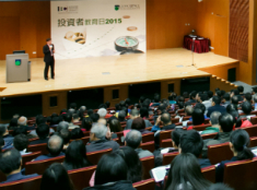 Seminar review:<br> Investor Education Day 2015<br>(31 Jan 2015) (in Cantonese only)